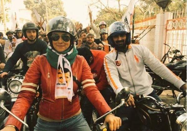 gul-bike